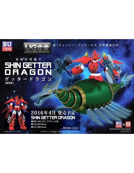 UG UNITED GOKIN SHIN GETTER DRAGON ACTION FIGURE