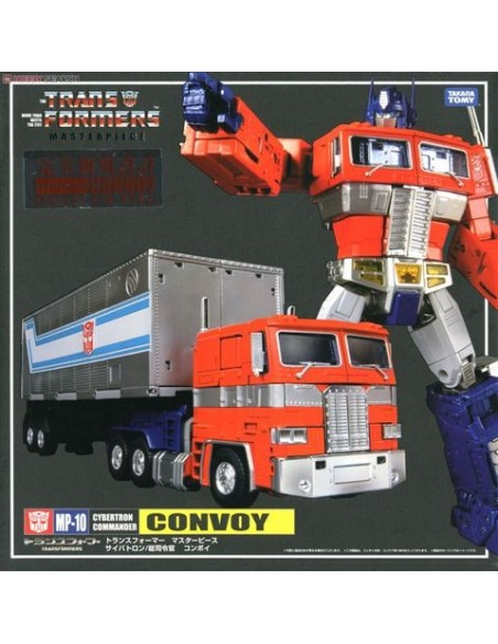 TAKARA TRANSFORMERS MP-10 CONVOY MASTERPIECE FIGURE