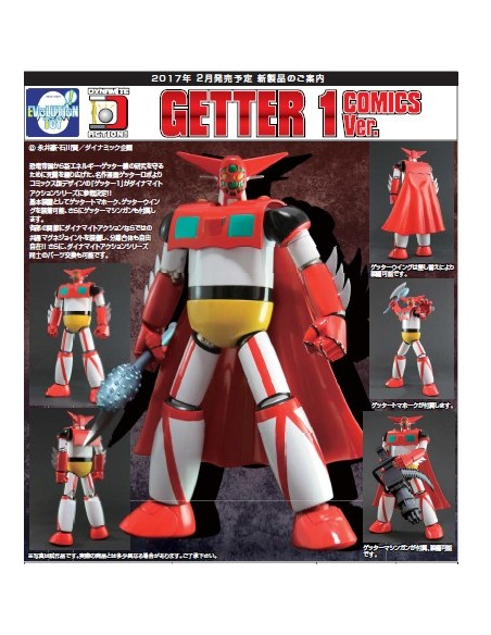 DYNAMITE ACTION 42 GETTER 1 ROBOT COMICS VER. FIGURE