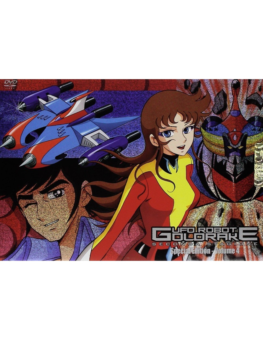 D visual dvd ufo robot goldrake stagione 1 volume 1 special edition